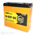 6 DZM 22.2 Olovna VRLA baterija 12V 22.2Ah/2 HR